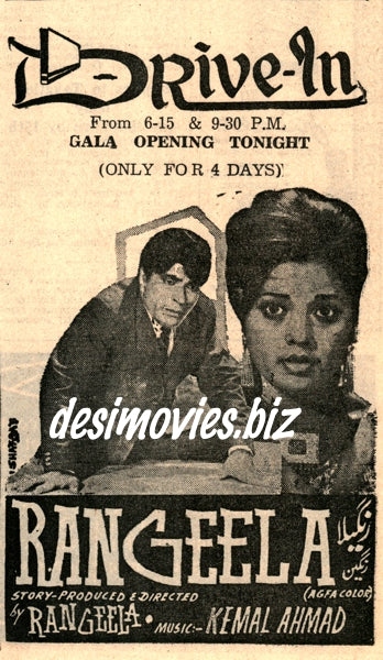 Rangeela (1971) Press Ad - Karachi 1971