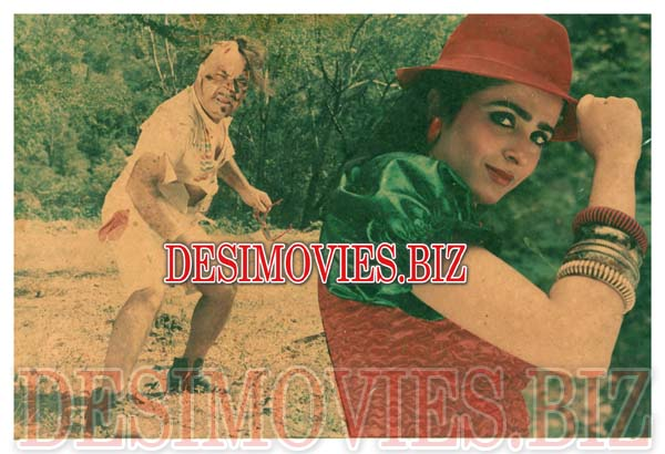 Rangeelay Jasoos (1989) Lollywood Lobby Card Still 2