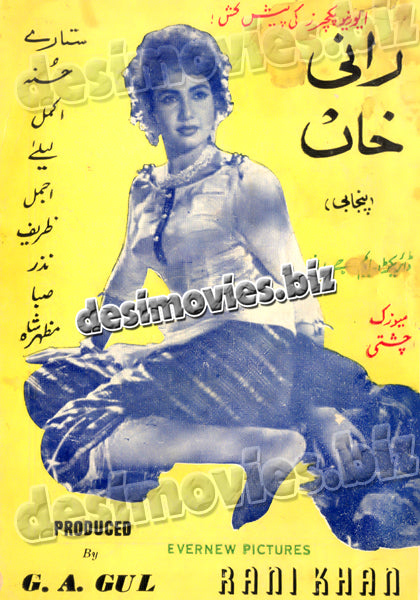 Rani Khan (1960) Movie Booklet