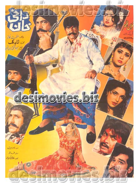 Rani Khan (1996)  Lollywood Original Poster