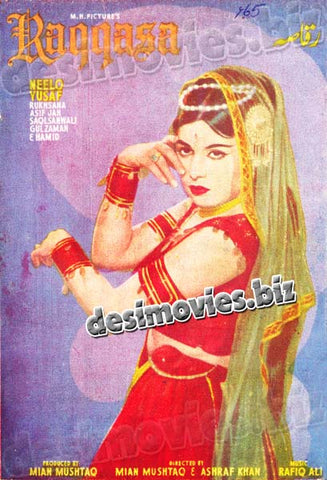 Raqqasa (1965) Lollywood Original Booklet
