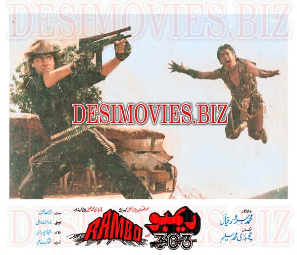 Rambo 303 (1993) Lobby Card Still 3