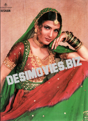 Resham - Lollywood Star