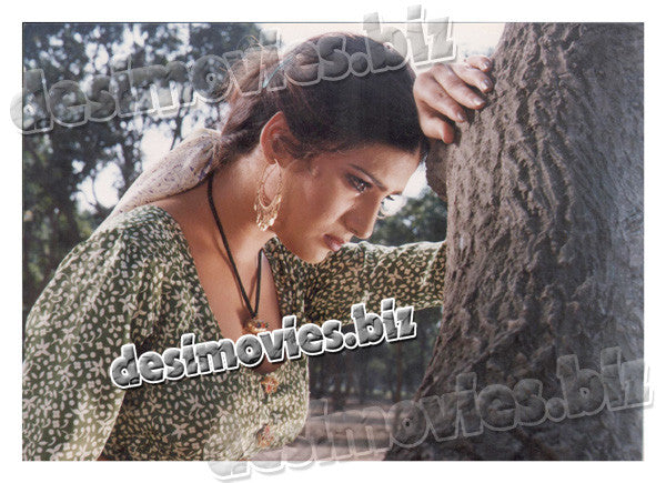 Reshma (2000) Lollywood Lobby Card Still 2