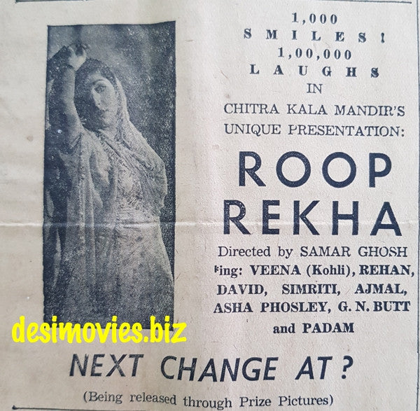 Roop Rekha (1948) Press Ad