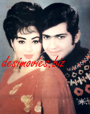 Rozina & Shahid (1969) Lollywood Stars