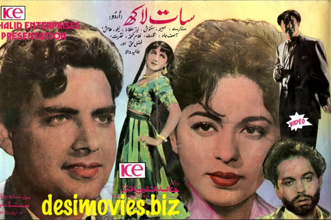 Saath Lakh (1957) Lollywood Video Flyer