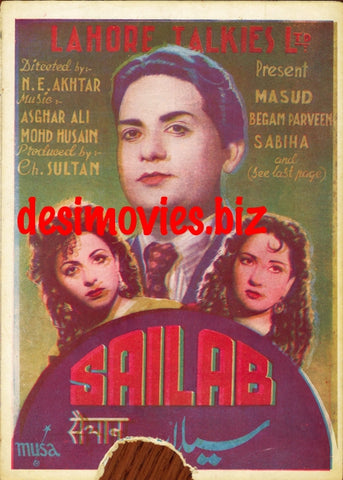 Sailab (1953) Lollywood Original Booklet
