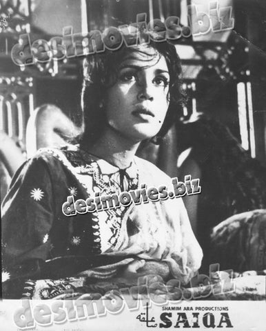 Saiqa (1968) Lobby Card Still (A-1)