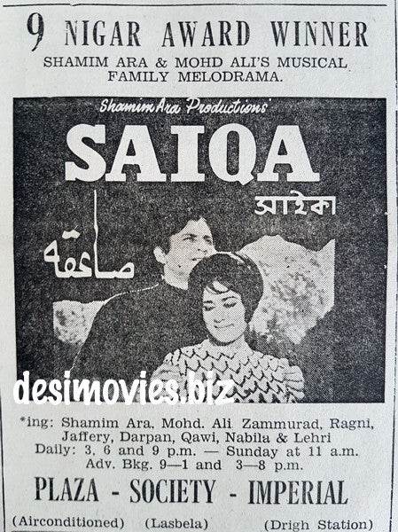 Saiqa (1968) Press Ad - Wins 9 Nigar Awards