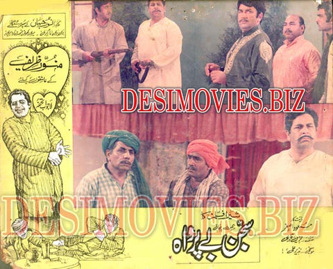 Sajjan Beparwah (1972) Lollywood Lobby Card Still