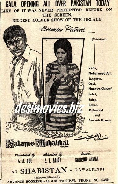 Salam e Mohabbat  (1971) Press Ad - Karachi 1971