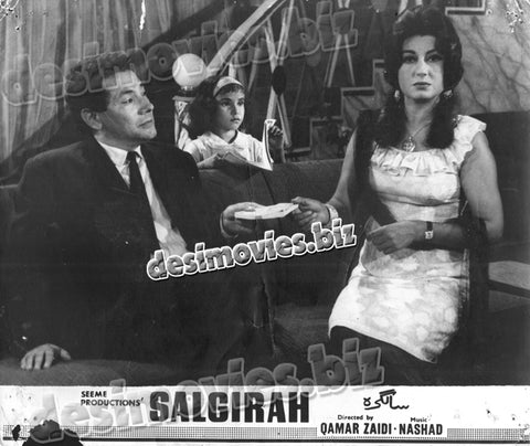 Salgirah (1969) Lobby Card Still 2