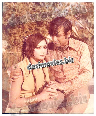 Samaj (1974) Lollywood Lobby Card Still