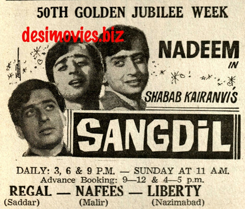 Sangdil (1968) Press Ad  - Golden Jubilee - Karachi 1968