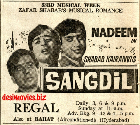 Sangdil (1968) Press Ad  - 33rd Musical Week - Karachi 1967