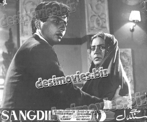 Sangdil (1968)  Lollywood Lobby Card Still 1