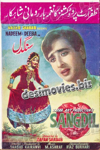 Sangdil (1968) Lollywood Original Booklet