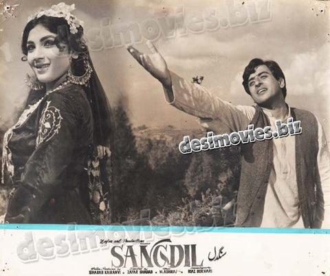 Sangdil (1968)  Lollywood Lobby Card Still