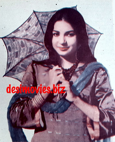 Sangeeta (1969) Lollywood Star