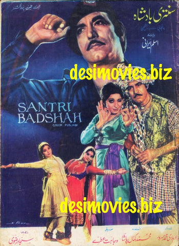 Santri Badshah (1978)  Lollywood Original Booklet