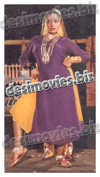 Sanwal (1992)  Lollywood Lobby Card Still 18