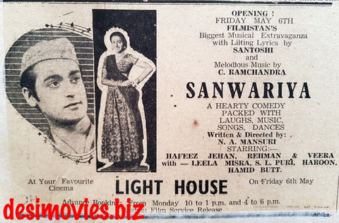 Sanwariya (1949) Press Advert 1949