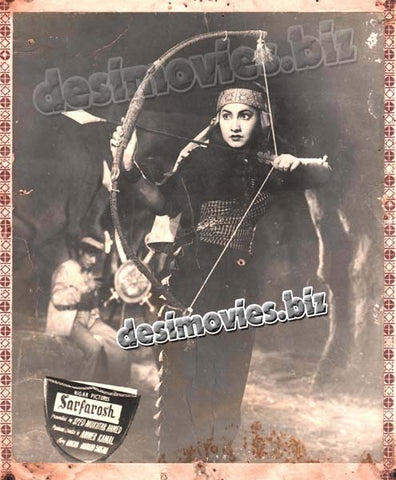 Sarfarosh (1956) Lobby Card Still 1