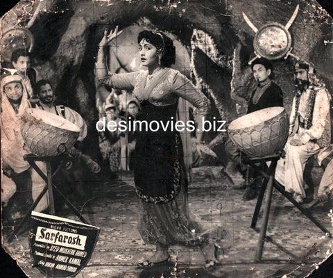 Sarfarosh (1956) Lobby Card Still