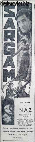 Sargam (1950) Press Ad