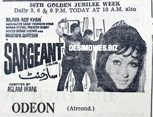 Sargeant (1977) Press Advert - Golden Jubilee - Karachi 1977