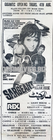 Sargeant (1977) Press Advert  - Karachi 1977