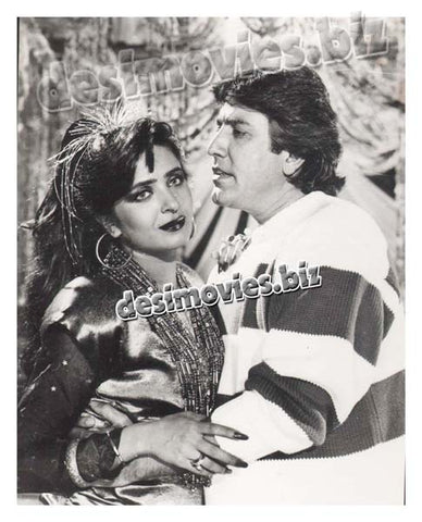 7 Khoon Muaf (1991) Lollywood Lobby Card Still