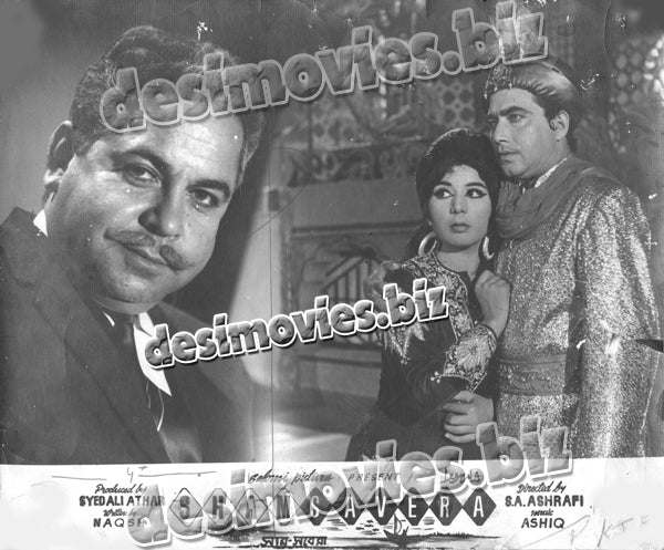 Sham Savera (1967) Lollywood Lobby Card Still 8