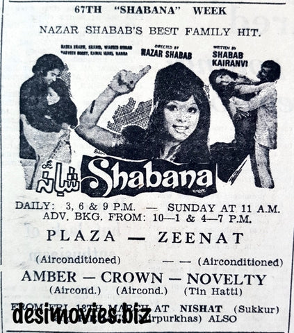 Shabana (1977) Press Advert - 67th week