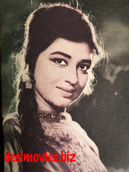 Shabnam (1967) Lollywood Star