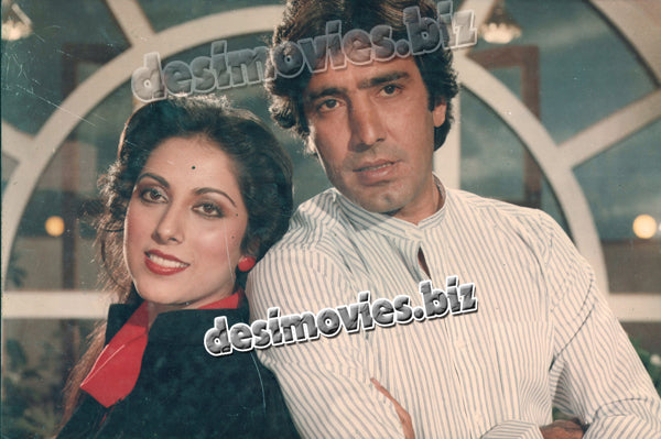 Shadi Mere Shohar Ki (1986)  Lollywood Lobby Card Still C