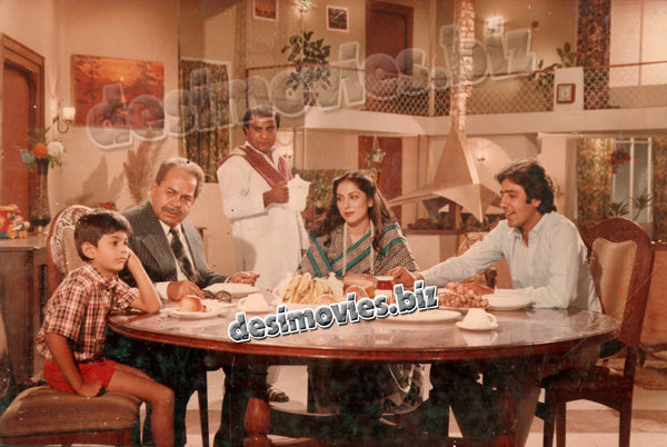 Shadi Mere Shohar Ki (1986)  Lollywood Lobby Card Still B