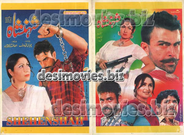 Shehenshah (2001) Lollywood Original Booklet