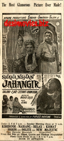 Shahanshah e Jahangir (1968) Press Ad  -Coming Soon - Karachi 1968