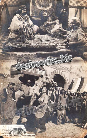 Shaheed (1962) Lollywood Lobby Card Still D