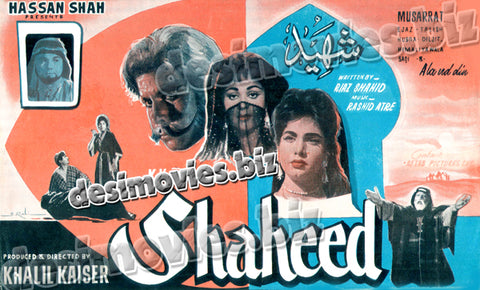 Shaheed (1962)  Lollywood Original Booklet
