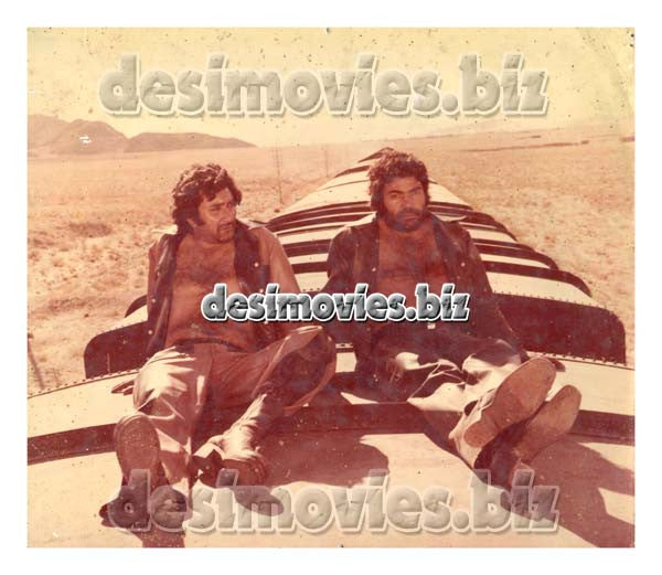 Shaheen+Farar (1977) Lollywood Lobby Card Still M