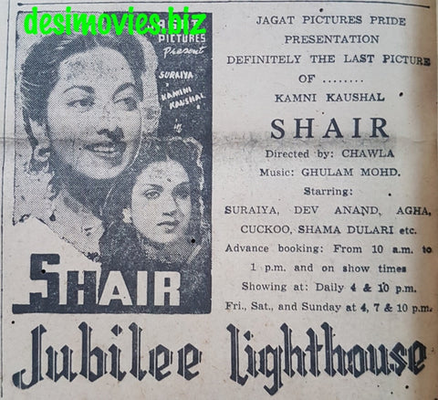 Shair (1949) Press Ad