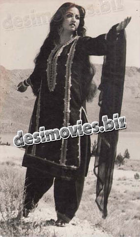 Mirza Jat (1982) Lollywood Lobby Card Still