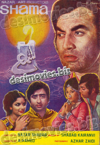 Shama (urdu) (1974) Lollywood Original Booklet