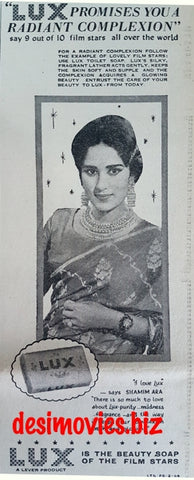 Shamim Ara (1969) Lux Advert