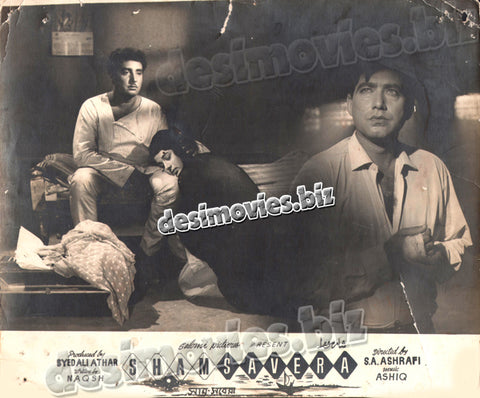 Sham Savera (1967) Lollywood Lobby Card Still 9