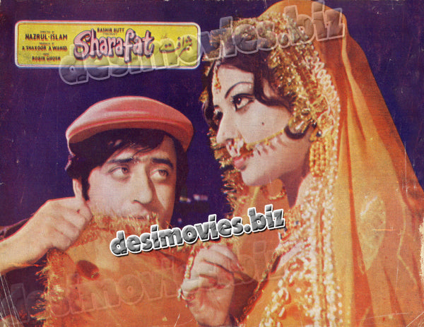 Sharafat (Urdu) (1974) Lollywood Original Booklet
