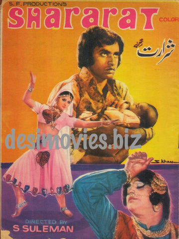Shararat (1975) Lollywood Original Booklet